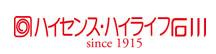 石川時計店ロゴ